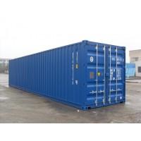 Утепленный контейнер